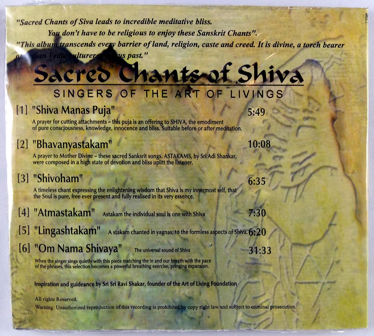 Spiritual Cds : Sacred Chants Of Shiva - Mantra Audio CD